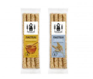 Packaging Design Sesame Bars